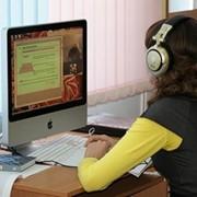 Отправление отчетности через интернет фото