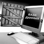 Сопровождение и поддержка построенной системы защиты персональных данных. фото