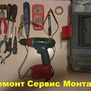 Ремонт электрооборудования. фото