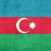 Экспорт и доставка в Азербайджан фото