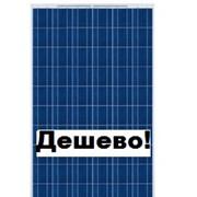 Качественные и недорогие солнечные батареи фото