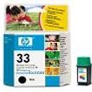 Картридж Ink HP №177 multipack с8721 фото