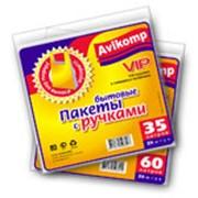 Пакеты для мусора Авикомп фото
