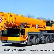 Аренда автокрана 400 тонн 60(144) метров фото