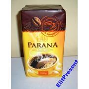 Кофе молотый (кава) PARANA 500 грам (Польша) фото