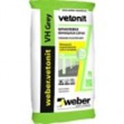 Финишная шпаклевка водостойкая, серая на цементной основе Вебер-Витонит VH grey 25 кг фото