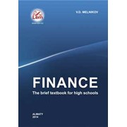 Finance. The brief textbook for high schools. фото