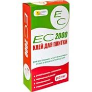 Клей для плитки ЕС 2000 25кг фото