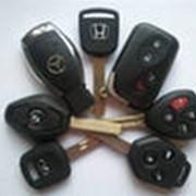 Ключи любой сложности фото