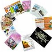 Печать информации на бланке письма в соответствии с персонализированной карточкой фото