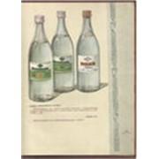 Бутылки для ликеро-водочной продукции фото