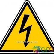 Наклейка Молния 150х150х150 мм ( желтый треугольник ) фото