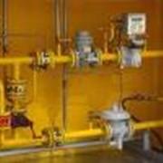 Проектирование систем газосанбжения фото