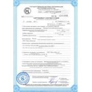 Сертификат ГОСТ К (Казахстан) фото