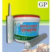 Герметик Акцент 117 Ведро 10 л/15 кг фото