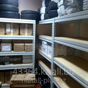 Стеллажи для склада до 300 кг на полку 2100 кг на стеллаж фото