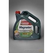 Масло моторное CASTROL MAGNATEC 10W-40, 4L