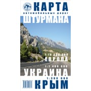 Украина. Крым. Европа. Карта автомобильных дорог фото