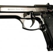 Пистолеты газовые Firat Magnum fume фото