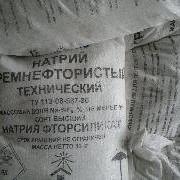 Натрий кремнефтористый фото
