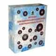 Шунгит для минерализации воды в ваннах, 200 г фото