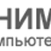 """Автоматизация предприятий. Программа """"Предприниматель"""" фото"""