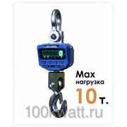 Весы крановые ВСК-10000В фото