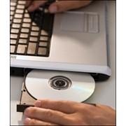 Поставка программного обеспечения. фото