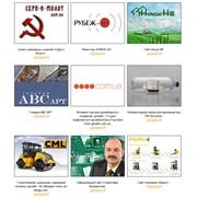 Разработка логотипов, услуги дизайнера на заказ Киев фото