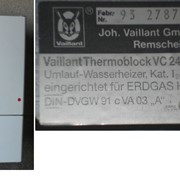 Немецкие газовые котлы с Германии фото