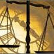 Представительство в суде общей юрисдикции фото