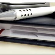 Аутсорсинг бухгалтерских услуг, Бухгалтерские услуги, Бухгалтерское сопровождение деятельности в Украине, Купить, Цена, фото