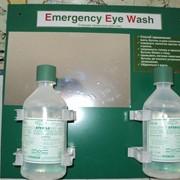Станция промывка для глаз фото