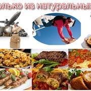 Доставка блюд на праздники на праздники фото