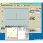 Определение массовой концентрации нефтепродуктов в воде OilWatIR 810-0200 фото