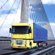 Международная доставка рузов фото