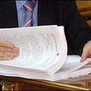 Антимонопольное законодательство фото