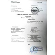 фото предложения ID 5744107
