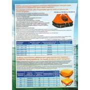 Плоты надувные спасательные морские ПСНмк, речные ПСН р, для яхт ПСНЯ с сертификатами РМРС и РРР фото