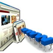 Создание профессиональных сайтво + продвижение