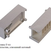 Заглушка Т-02 АБС пластик, алюминий матовый фото