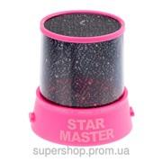 Проектор звездного неба Star Master Pink 109-1082942 фото