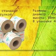 Туалетная бумага Барс со втулкой фото
