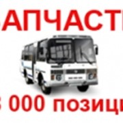 фото предложения ID 12574039