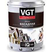 Краска акриловая ВГТ Premium фасадная iQ153 высокопрочная, база А, 9л фото