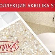 Искусственный камень Akrilika серия Akrilika Stone 30 мм фото