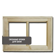 Окна банные фото
