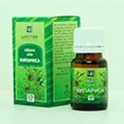 Эфирное масло Кипарис, 10 мл Царство ароматов при нарушении кровообращении, иммунитета, антидепрессант фото