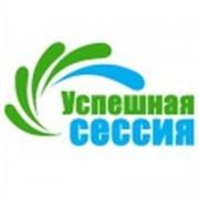 Дипломные работы и ВКР фото