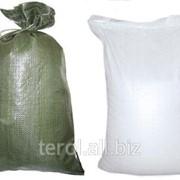 Мешок строительный. Мешки для строительного мусора. Мешки зеленые фото